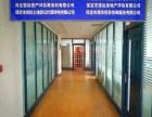 高阳县代办注册公司 代理记账报税 贷款评估