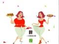 【香港曼姿纤体】投资稳赚的专业减肥加盟项目