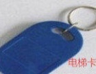配车钥匙车库蓝牙卡电梯 IDIC修车锁安装一键启动