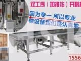 济南智华数控开料机,四工序开料机,四工序雕刻机销售,售后