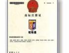 山西商标注册中心-专业代理商标注册,商标续展,专利