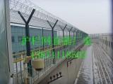 监狱护栏网多少钱一米 武汉汉阳监狱护栏网直销厂家