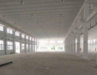 海盐经济开发区 厂房 二千五和一千五平米