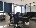 天安科技园 总部1号楼 精装修 办公家私齐全 随时起租天安科技园