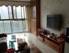 上海路火车站安新南区精装3室2厅130平精装修1700元,3