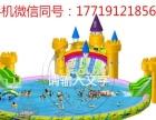 广场充气城堡;水上乐园,水上滑梯;水上冲关;陆地冲关等
