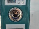 北京二手干洗店设备石油干洗机