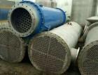 二手10平方100平方石墨管冷凝器 列管换热器