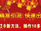 湖北武汉汉阳微商怎么做教你如何日吸1000培训