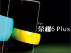 荣耀6 plus手机壳 超薄TPU 华为手机壳 透明 防水印 手机保护套