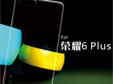 荣耀6 plus手机壳 超薄TPU 华为手机壳 透明 防水印 手