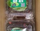 京东农舍,桑葚,草莓采摘园