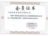 上海保洁公司 外墙清洗 大理石翻新 地毯清洗