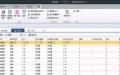 百度搜狗360搜索引擎账户建立、调整、维护、优化