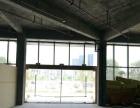南部商务区郗缺600平大面宽临街商铺 层高5.1米