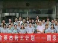 山东济南执业医师临床口腔资格考试培训辅导班面授班