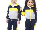 厂家直销儿童长袖运动套装 幼儿园园服春季 中小学生校服批发