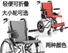 德国康扬进口铝合金超轻折叠 轮椅