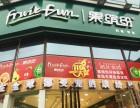 果缤纷 水果店加盟新零售下的朝阳行业