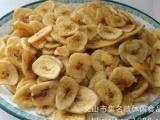 批发休闲食品 香蕉片果干 一件10斤 清