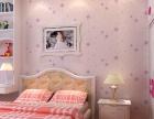上海质尊墙纸用美家,美丽我们的家