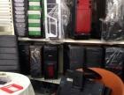 办公、游戏机箱650