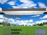林州Gc2室内高尔夫介绍