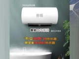 善暖光伏热水器