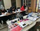 重庆韩语学习 重庆新泽西韩语TOPIK考级