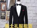 如何租到男士礼服出席婚礼宴会