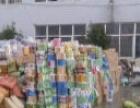 回收食品厂过时不能用的塑料类包装袋子塑料卷膜