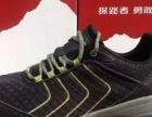 全新的探路者徒步鞋,鞋是比较薄的款式,鞋子是全新的