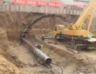 北京非开挖顶管 水泥管道顶管 电缆拉管 定向钻施工
