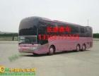 从杭州到荆州直达汽车在哪乘车多少小时到13362177355