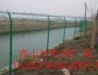 硚口区水库围栏网常用规格 武汉水塘隔离铁丝网这里有现货