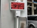 深圳市ZHHB-YZ建筑工地扬尘监测设备 环保扬尘监测仪