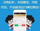 微交易平台微信存取中国正规微交易平台