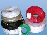 供应五芯电线电缆护套 高压护套电缆电线