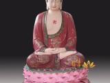 三宝佛祖像 三圣佛祖神像 药师佛祖佛像雕塑厂家直销