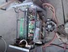 杭州电焊机维修