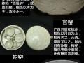 北京2017年铁青花瓷拍卖找哪里