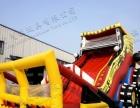 充气城堡蹦蹦床海洋球沙滩池儿童玩具广场庙会气模玩具陆地冲关