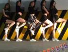 杭州哪里可以学习爵士舞,并且可以做舞蹈教练