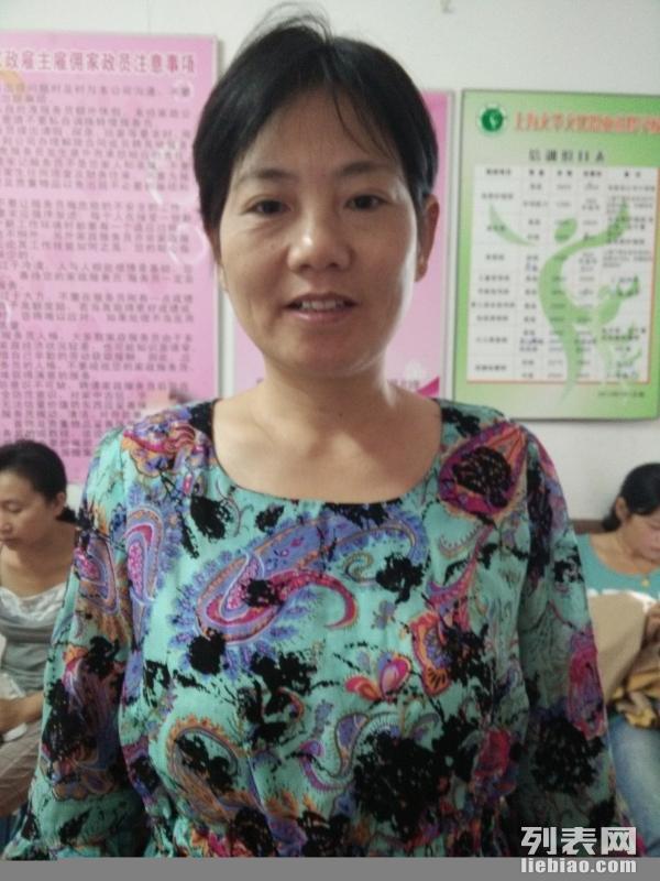 上海运缘家政为您提供优秀钟点工保姆欢迎您的来电