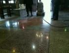 安庆水磨石翻新 水磨石固化 水磨石打磨 镜面抛光