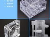 峻宸三维3D打印加工服务,小批量手板模型定制作