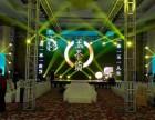 上海演出舞台led高清设备租赁