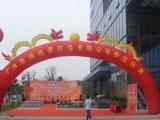 广州展览展示策划专业音响、灯光、舞台