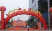 广州专业表演灯光音响电视台摄像机出租