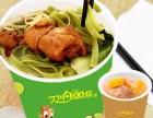 面食加盟排行榜 17年热卖双响QQ杯面 教核心配方